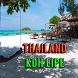 Thailand Koh Lipe by khonsuay