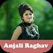 Anjali Raghav Video Songs