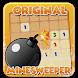 Original Minesweeper – Logic Puzzle Games