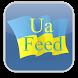 UaNews (Новини України) by Lviv BMM Studio