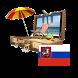 Москва Путеводитель by Developer-blog.ru