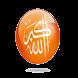 Dini Bilgiler ve Dualar by YouMobile