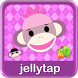 Sock Monkey Purple SMS Theme by Jellytap