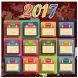 Photo Calendar Maker 2017 by Landmark App Studio