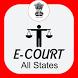 E COURT INDIA