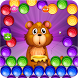 Bubble Shooter - Pop Bubbles by Tricky Knots