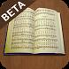 Abu Beta (Igbo Christian Hymn) by JservxTechnologies