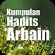 Kumpulan Hadits Arbain by Moslem Way