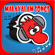 Malayalam Songs & Radio by madeleineholmes54