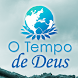 Rádio O Tempo de Deus by JMultimidia