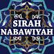 Sirah Nabawiyah by Gembira
