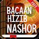 Bacaan Hizib Nashor by Hadits Shahih Apps