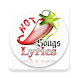 Dido White Flag Song Lyrics by Angga Wisesa