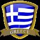 A2Z Greece FM Radio by Fliptech Solutions
