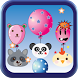 Baby Balloon POP! POP! by SHnGAMES