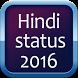 Best Hindi Status For Whatsapp by donapp 5