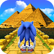 Temple of Sonic in Pyramid Run