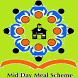 School MDM Monitoring by APOnline Ltd