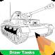 How To Draw Tanks by Teachopolis