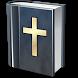 Holy Bible (KJV) Offline Free by Bruno Nader