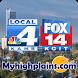 KAMR LOCAL4 NEWS by Nexstar Broadcasting