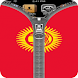 Kyrgyzstan Flag Zipper Lock by zipper lock screen all country in world