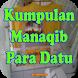 Kisah Para Datu dan Ulama Kalimantan by rezqicreative