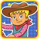 Cowboy Memory Game by Rumahan Studio