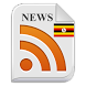 Uganda News by Alles Web.eu