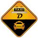 Такси Дайна для Водителей by Mr.Coffee Inc