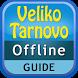 Veliko Tarnovo Offline Guide