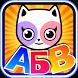 Моята Азбука by Joma Kids Games