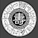 Horoscopo Chino 2014 by APP Milenium
