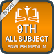 NCERT Class 9th All Books & Model Question Paper by Aryaa Infotech