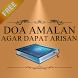 DOA AMALAN AGAR DAPAT ARISAN by Cinta Islami