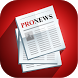 ProNews by 5play.me
