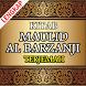Kitab Maulid Al-Barzanji Terjemahan by Semoga Bermanfaat