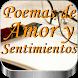 Poemas de Amor y Sentimientos by MusicaSonidos