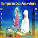 kumpulan doa anak-anak muslim by Edudev Kids
