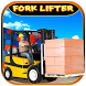 Cargo Fork Lifter Simulator 2017 by Nucleus 3D