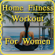 Home Fitness Workout For Women by Fitness Guru
