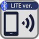 Device Lost Checker Lite by 匠プロダクツ(株) Takumi Products