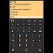 Scientific Calculator by Visual Software Laboratory