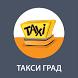 Такси Град, г. Москва by BIT Master