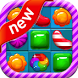 Jelly Bean Puzzle by ManOfSteel