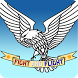 Fight and Flight by Massive Hawk