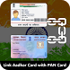 Link Aadhar Card with PAN Card by My Apps Collection
