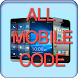 Mobile Secret & Hidden Codes by AppStorm Lab