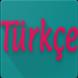 YGS Türkçe Soru Cevap Doğru Yanlış by Bilgecapps