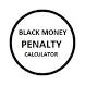 Black Money Penalty
